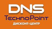 Сетевой дискаунтер DNS TechnoPoint