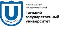 Национальный Исследовательский Томский Государственный Университет (НИ ТГУ)
