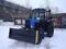 Отвал поворотный бульдозерный с гидроповоротом для трактора МТЗ, ширина 2800 мм, высота 750 мм