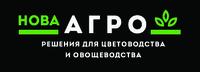 НОВА АГРО , ООО