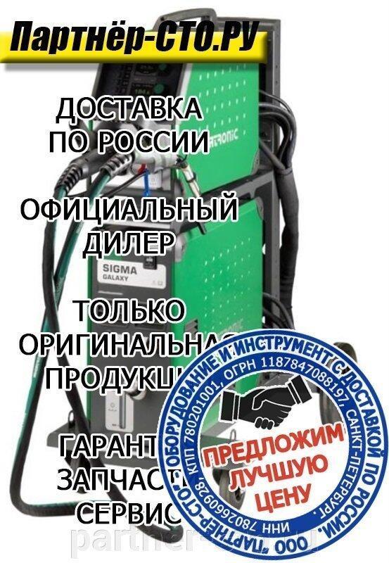 SIGMA2 300 C-V PULSE Migatronic Сварочный полуавтомат