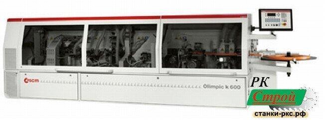 Кромкооблицовочный станок OLIMPIC K600ЕR2