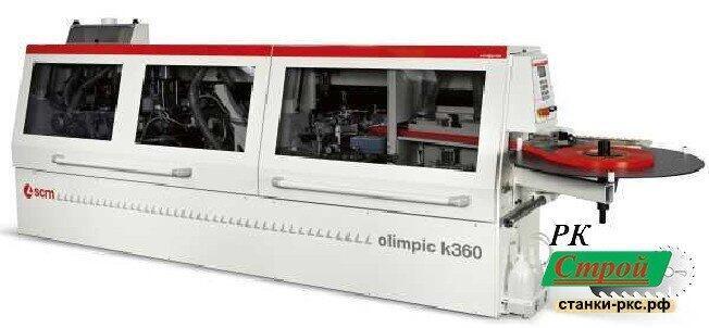 Кромкооблицовочный станок OLIMPIC K360Т-ЕR1