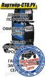 Mixpulse 625 R.A. Blueweld Сварочный полуавтомат