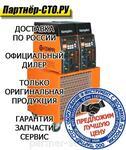KEMPARC PULSE TCS Kemppi Сварочный полуавтомат