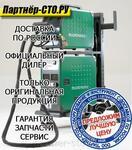 SIGMA2 400 S-V PULSE Migatronic Сварочный полуавтомат