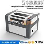 Лазерный станок с функцией видео позиционирования CCD камеры SEKIRUS P0301M-0906