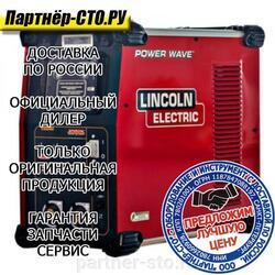 Power Wave S500 CE Lincoln Electric Сварочный инвертор