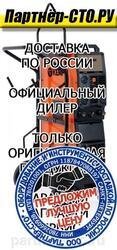 KempGouge ARC-800 Kemppi Сварочный инвертор