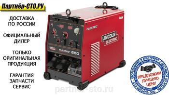 Flextec 650 Lincoln Electric Сварочный инвертор