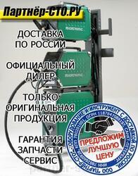 SIGMA2 500 S-V PULSE Migatronic Сварочный полуавтомат