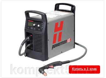 Плазморезы hypertherm POWERMAX 65