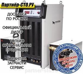 CUT 200 HF W (TR200Pro) Triton Плазморез