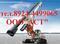 Роторная буровая установка ZOOMLION ZR160A-1