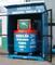 Мини АЗС для бензина и дизтоплива Tehnix MBP модуль