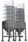 Емкость для хранения сыпучих материалов для нефтехимической промышленности V= 2 м3, Р- атмосферное