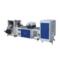 Автоматическая пакетоделательная машина GH-300*2