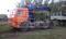 Седельный тягач с КМУ DONGYANG SS1926 на шасси КАМАЗ 43118-46