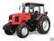 Трактор Беларус (МТЗ) 2022В.3