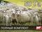 Электропастух для овец и ягнят на 50 га / 2,8 километра в 3 ряда