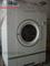 Промышленные сушильные машины для белья