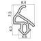 Силиконовые уплотнители для окон и дверей УА ВИГЕ 754120.005