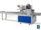 Горизонтальные упаковочные машины серии HDL-400D