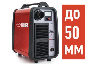 Плазморез Cebora Plasma Sound PC 110/T