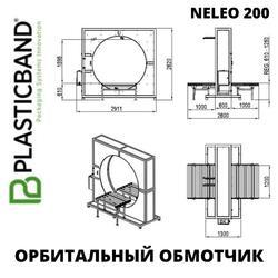 Полуавтоматический орбитальный обмотчик NELEO 200 (250)