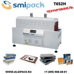 Автоматическая термоупаковочная машина Smipack HS700