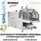 Автоматическая термоупаковочная машина Smipack BP800AS с прямой подачей продукции