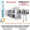 Автоматическая термоупаковочная машина Smipack XP650 ALX-T с бесшовным оборачиванием блока и формированием лотка