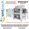 Автоматическая термоупаковочная машина Smipack XP650 ARX-P с бесшовным оборачиванием блока и подачей плоской подложки