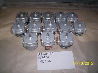Электродвигатель РД 09 127В 76об/мин, редукция 1/15,62