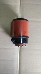 Электродвигатель коллекторный СЛ 121