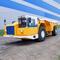 Машины погрузочно-транспортные шахтные серии МоАЗ-75840