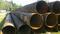 Купить дешево трубу бу 820 по цене за метр