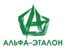 Альфа-Эталон МВК, ЗАО