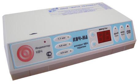 Аппараты для крайневысокочастотной терапии КВЧ-НД с двумя излучателями