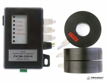 РКЗМ-R - реле контроля и защиты электроустановок