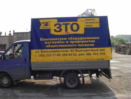 Тент на газель с рекламой от завода-изготовителя Sportstyle