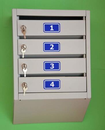 Почтовый ящик-КН-4