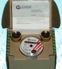 Счетчик воды СВК-15Г GERRIDA (Геррида)