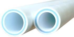 Трубы полипропиленовые