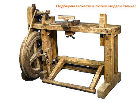 Запасные части и узлы к специализированному промышленному оборудованию