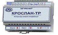 Конвертор Ethernet-RS232/RS485 КРОСЛАН ТР