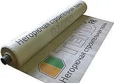 Негорбчая ткань Tend КМ-0