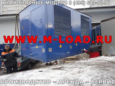 Аренда высоковольтного нагрузочного модуля 2000 кВт, 6.3/10.5 кВ (НМ-2000-К4)