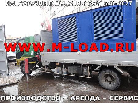 Аренда высоковольтного нагрузочного модуля 1000 кВт, 6.3/10.5 кВ (НМ-1000-К4)