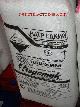 Гидроксид Натрия, Сода Каустичeская, Щeлочь, Каустик, Натр Eдкий